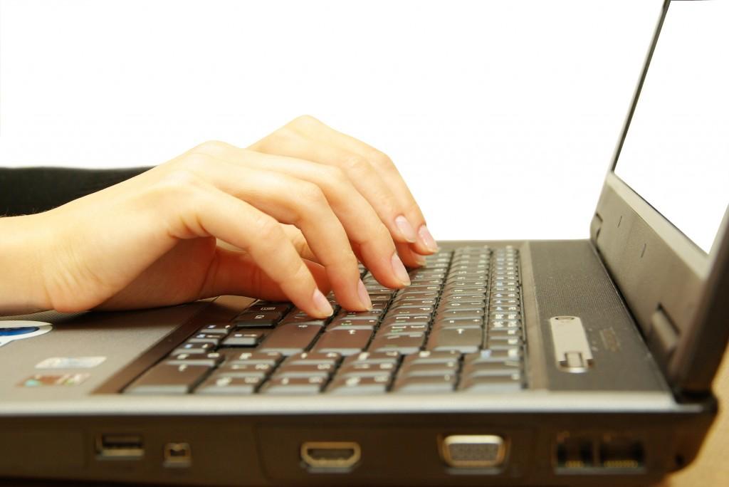Interneta pieslēgums datoram